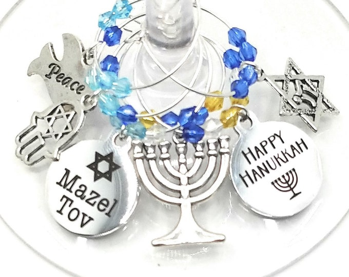 Hanukkah Wine Charms Gift - Silver Tone - 6 pack