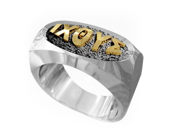 Orthodox Cross Ichthys - Emblem Ring, Jesus Christ ring, Orthodox  Son of God, Savior Greek Ring