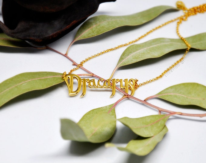 Dracarys, Mother of Dragons Chain Bar Necklace - Game of Thrones Khaleesi Valyrian Necklace with Dracarys Word