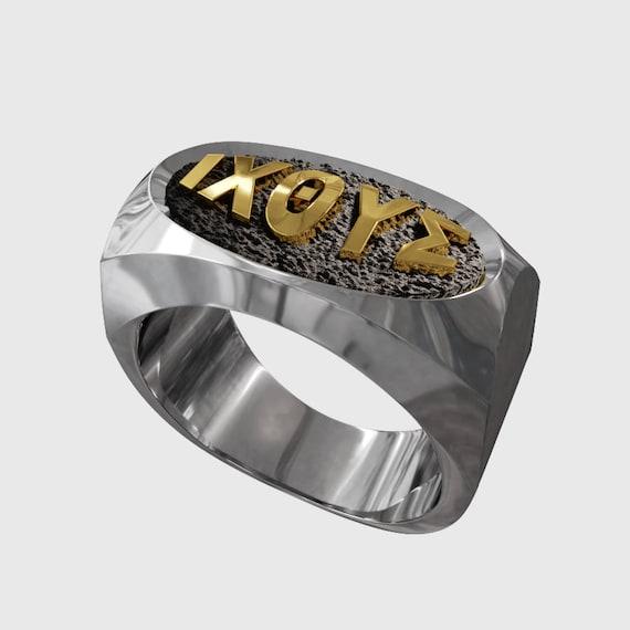 Orthodox Cross Ichthys - Emblem Ring, Jesus Christ ring, Orthodox  Son of God, Savior Greek Ring