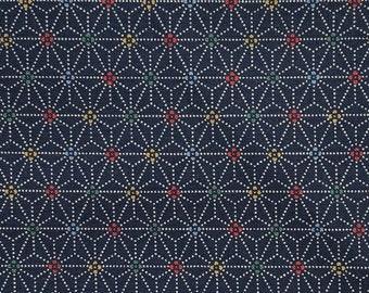"18"" x 44"" Remnant - Sashiko Print Asanoha with Colorful Centers - Traditional Japanese Fabric"