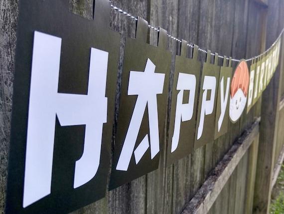 Cute Sushi Happy Birthday Banner