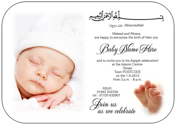 Items Similar To 10 Aqiqah Invitations Personalised With Your