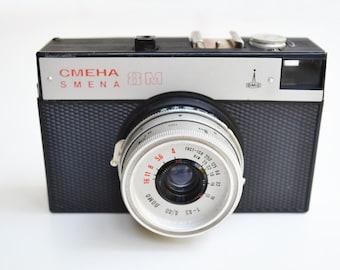 Vintage Smena Lomo Camera Soviet Smena 8M