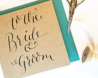 To The Bride & Groom card | Hand-painted card | READY TO SHIP