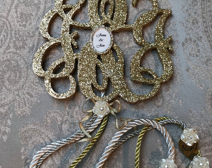 GOD'S KNOT with Scrolled Initials