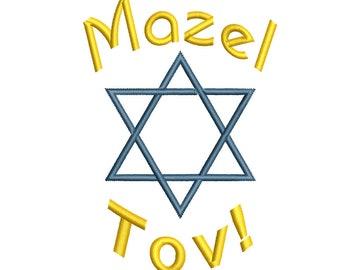 Mazel Tov! Machine Embroidery Design - Bat Mitzvah embroidery pattern,  Jewish embroidery design, jewish wedding embroidery design