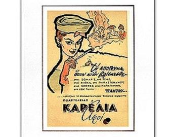 DINOSOTH POURI of PIREUS greece vintage poster 24X36 RARE HOT NEW congnac