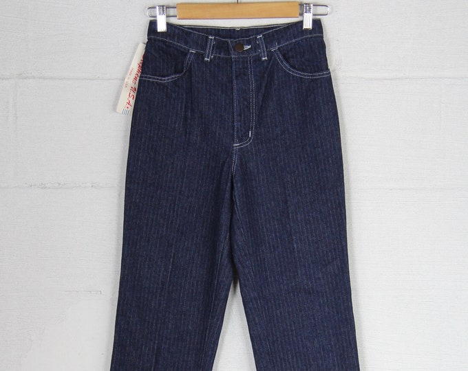Women's Pinstriped High Waisted Skinny Jeans Vintage Deadstock Size 7 Size 8 Made in USA