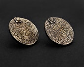Gold engraved antique moroccan Coin earrings boho antique style- sterling silver ear post