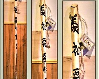 Gifts for Men,The Seven Virtues Bushido,Code of the Samurai, Japanese symbols, hiking stick,wood anniversary,Tribute gift,gift,walking stick