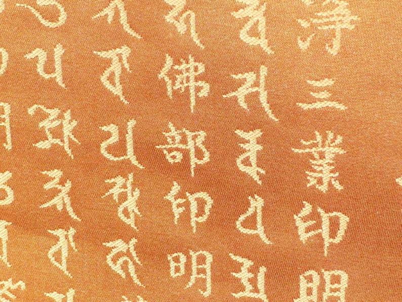 O35 Vintage Japanese Silk Obi Belts with Gold Sanskrit on image 0