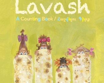 Armenian Children's Book, Armenian book, Children's counting book, Lavash, bilingual book, toddler book, counting book, vintage, armenian