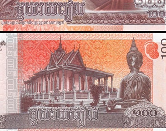 Banknotes from Cambodia - 100 Riels -  Altered Books, ATCs, Collage, Mixed Media, Travel Theme Art