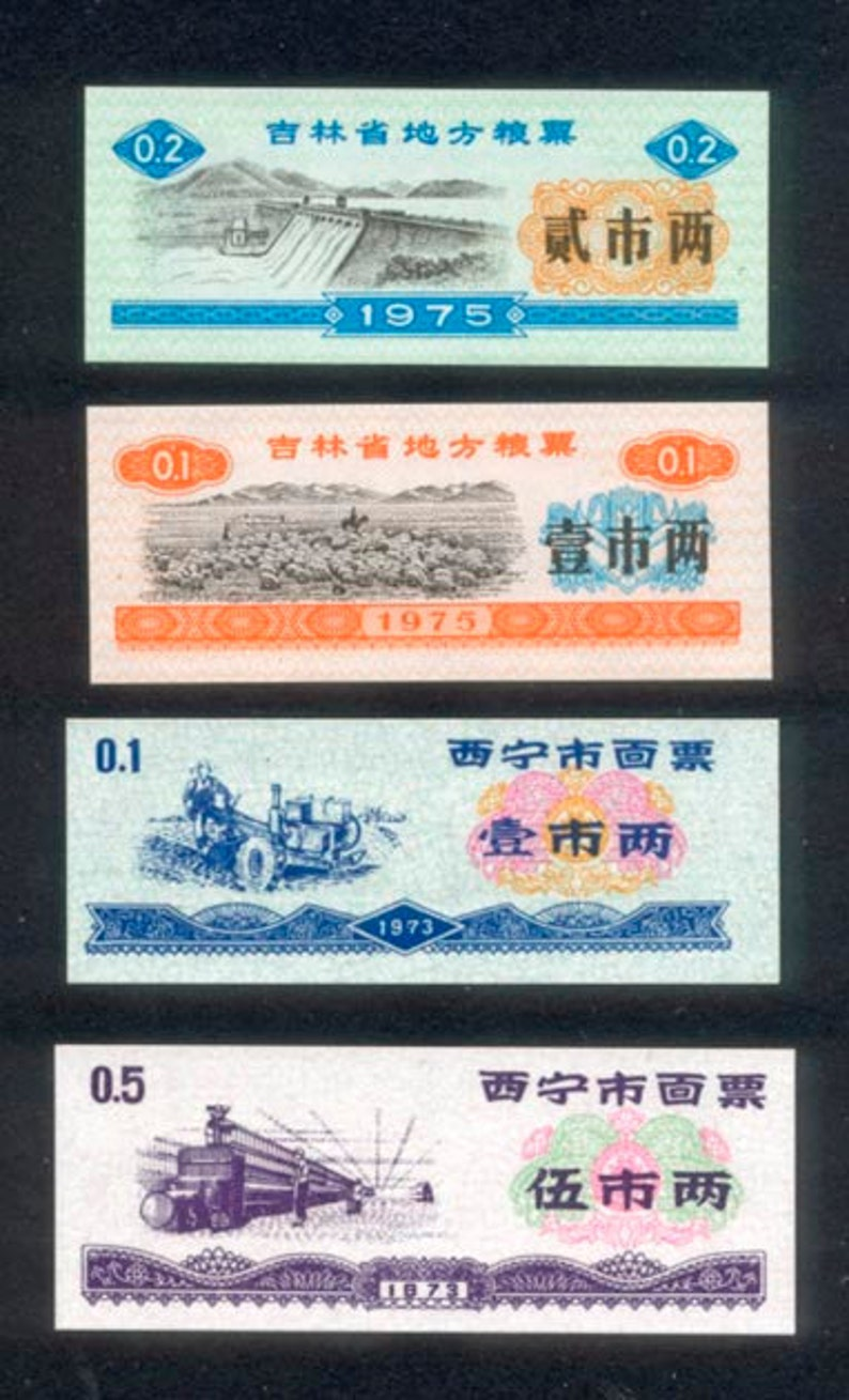 1970's Ration Coupons from China / Collectible Arts and image 0