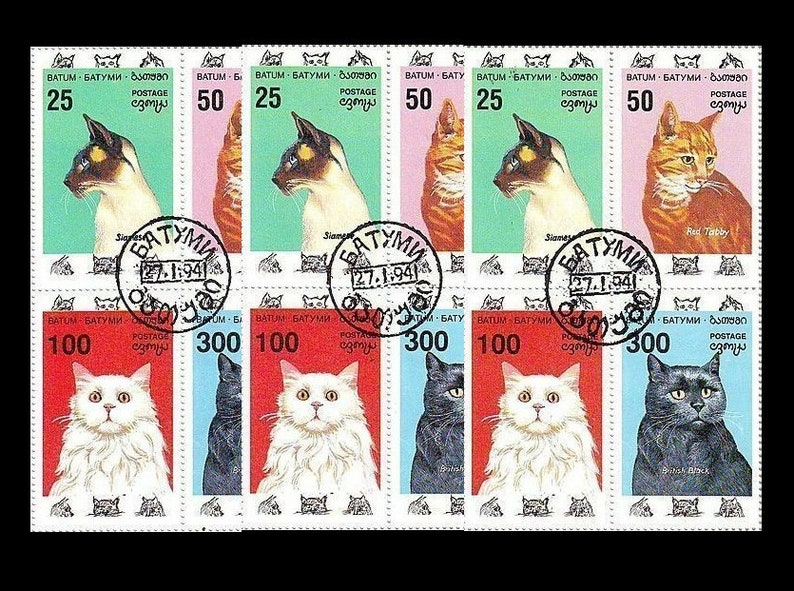 Fabulous Cat Postage Stamps from Batum / 3 Sheets  1994 / image 0