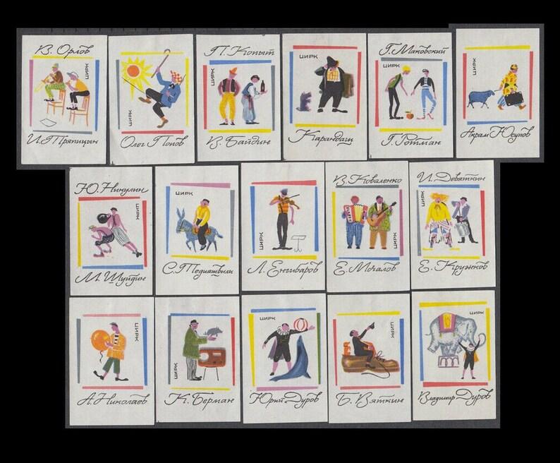 Circus Clown Illustrations on Vintage Soviet Union Matchbox image 0