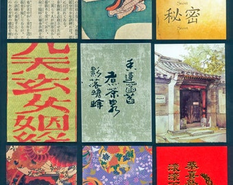Oriental - Artist Trading Card Backgrounds - Arts and Crafts