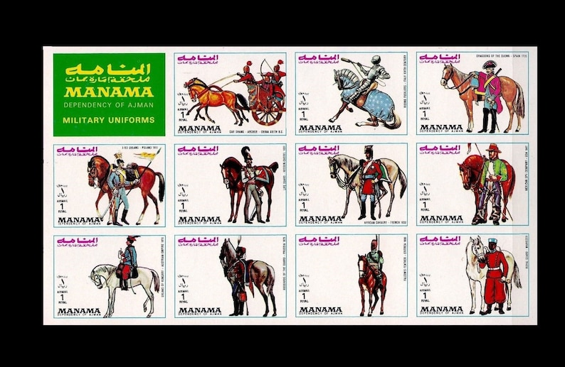 Historical Military Uniforms / Horses  1972 Postage Stamp image 0