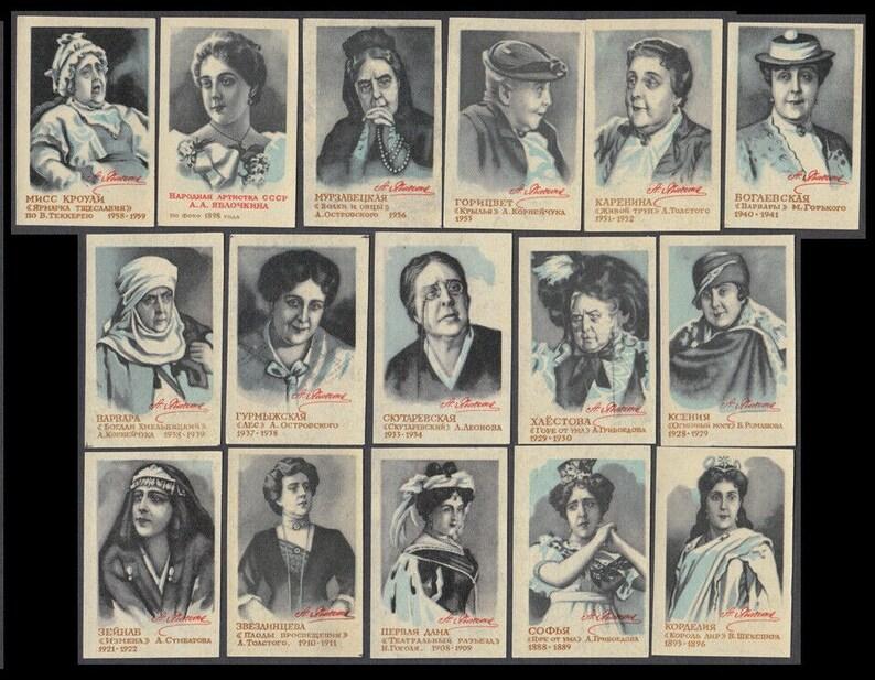 Famous Women in B&W Images on Vintage Soviet Union Matchbox image 0