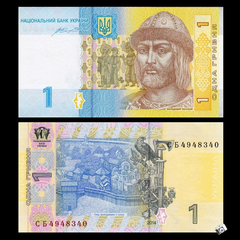 Banknotes from Ukraine / Gorgeous Colours Foreign Currency / image 0