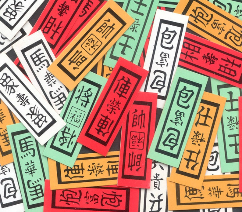 20 Chinese Fortune Cards / Perfect for Collage Mixed Media image 0