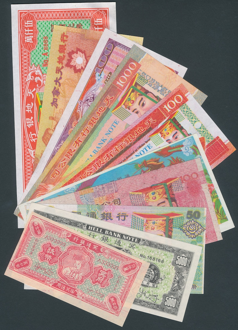 Colourful Chinese Hell Notes / Lucky Paper Money / Perfect image 0