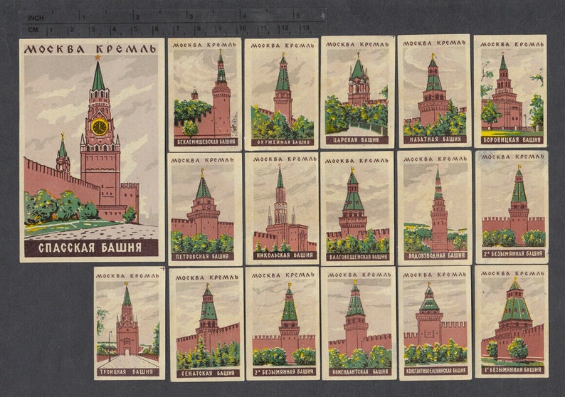 Moscow Steeples Castles Towers on Vintage Soviet Union image 0