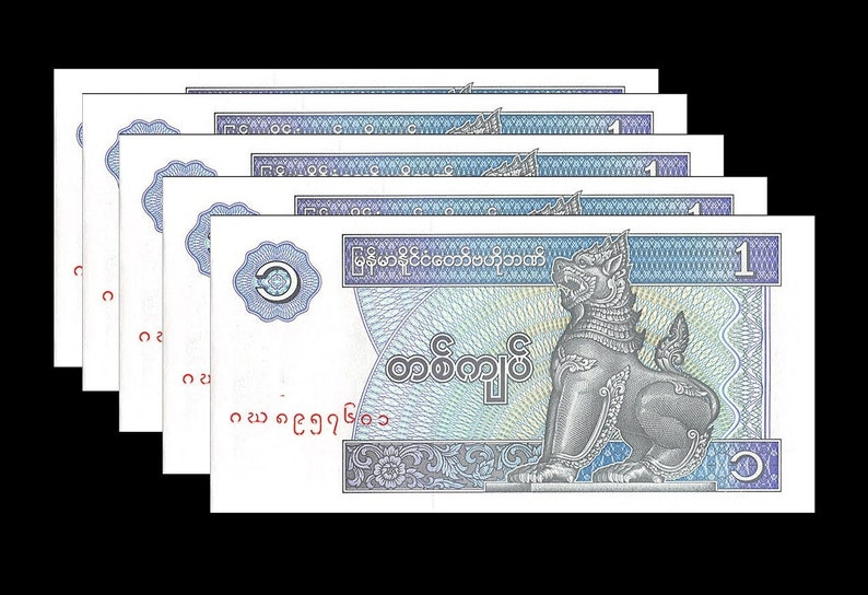 Myanmar 1 Kyat Banknotes / Set of 5 / Colourful with Fine image 0