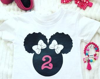 Girls Birthday Shirts, Puff Girl Shirts, Puff Girl Tee-Shirts For Kids, Girl's Afro Puff Shirt, Toddler Shirts For Girls, Hipster Tee Shirts