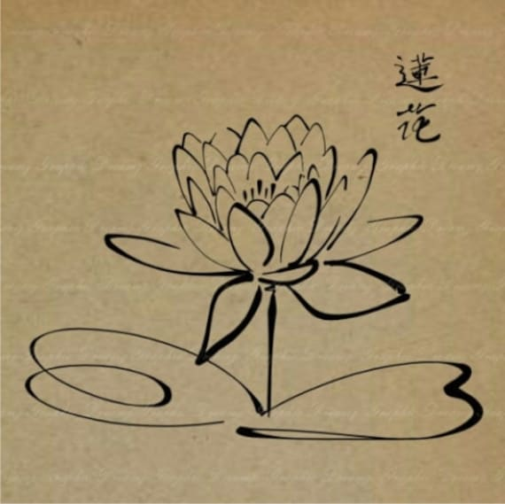 Lotus Flower Clip Art 277km Lotus Digital Image Vintage Etsy