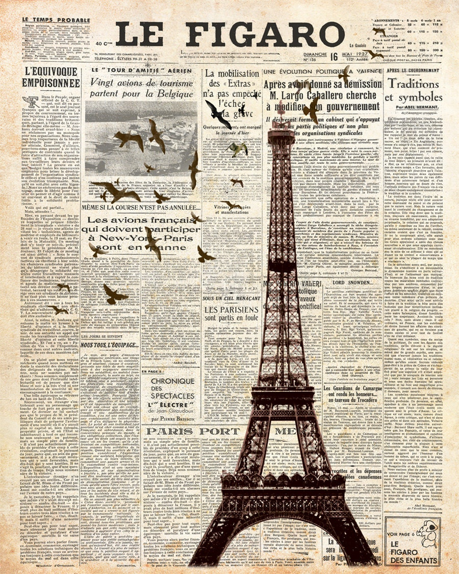 Французская газета картинки