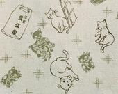 Cats in Kimonos Japanese cotton masks