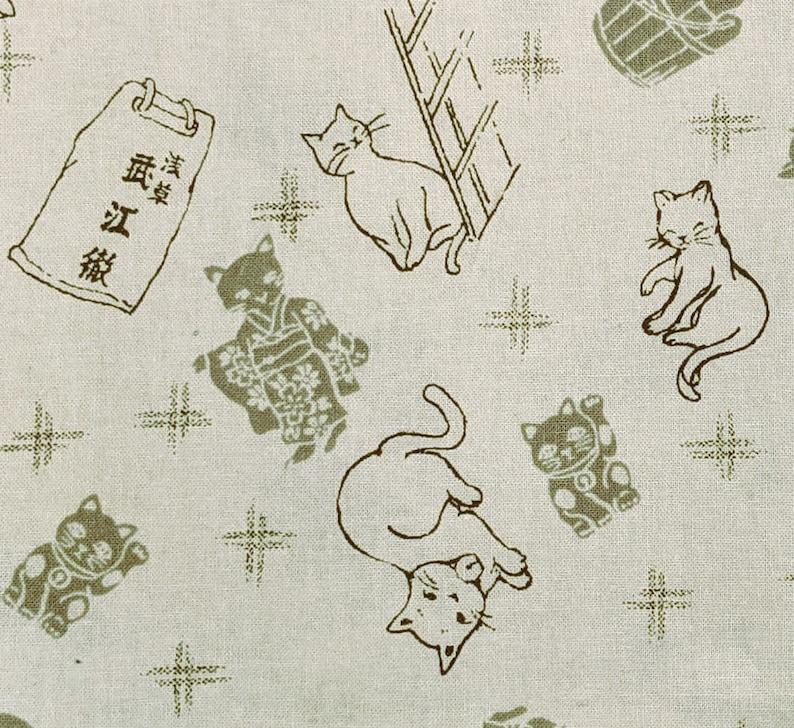 Cats in Kimonos Japanese cotton masks image 1