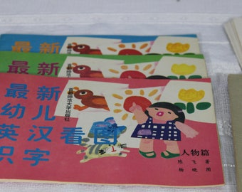Oriental Language/Vocab Books w/ Flash Cards