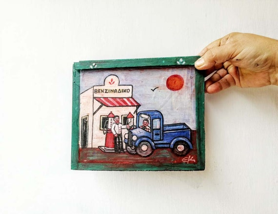 Gas station folk painting, vintage, Greek folk art painting with retro gas station building and blue, pick up truck, late eighties