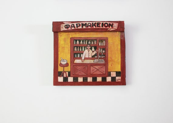 Pharmacy folk painting, vintage, Greek folk art painting of a drugstore with shop interior and 'Pahrmacy' sign, chemist's folk painting