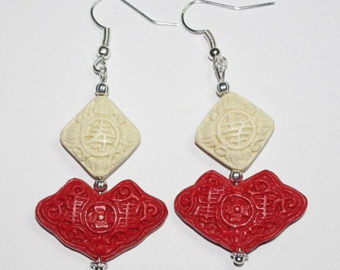 Red and White Cinnabar Earrings - Pierced - S1739