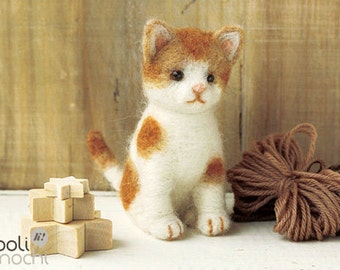 Miniature Brown Tabby Needle Felting Kit