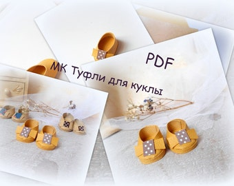 PDF Sewing Tutorial Shoes for Dolls,sewing pattern,sewing tutorial,