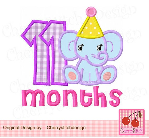 Малышу 11 месяцев открытки