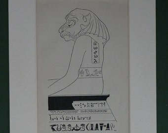 1922 Rudyard Kipling Print - Just So Stories Print - Egyptian Hieroglyph Print - Egyptian Gift - Hieroglyphic Art Print - Ancient Egypt Gift