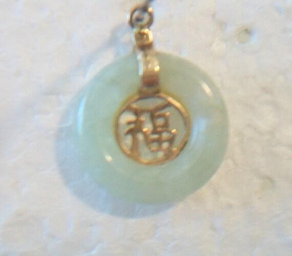 Green Jade Disc Donut Pendant Gold Lifesaver Asian Character Etsy