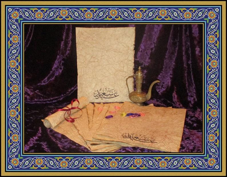 Arabic Paper  Arabian Antiqued Paper  10 Sheets image 0