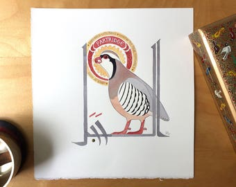 Partridge, small painting with kufic calligraphy, natural pigments and gold, original art