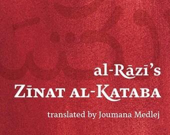 Translation of al-Razi's Zinat al-Kataba