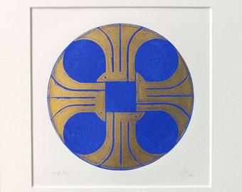 God الله — Arabic Calligraphy matted woodblock print
