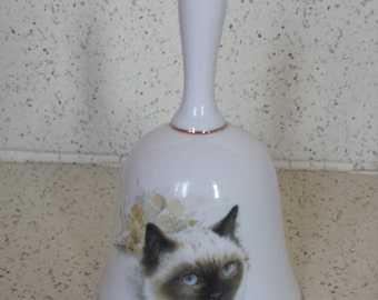 Siamese Cat Bell - Norcrest