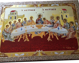 Last Supper - Orthodox Byzantine icon - Gilded Silver Plated icon on wood (30cm x 22.2cm)