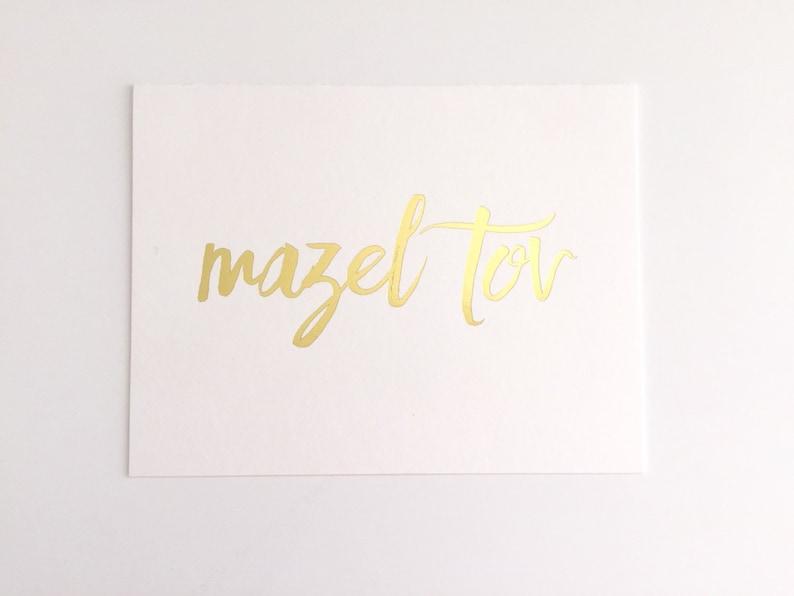 Wedding Cards Classy Stylish Mazel Tov Greeting Cards BarBat Mitzvah Cards